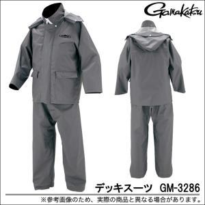 (5)【目玉商品】 がまかつ デッキスーツ (GM-3286)