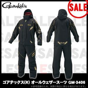(5)【目玉商品】 がまかつ ゴアテックス オールウェザースーツ (GM-3406)(カラー:ブラック)