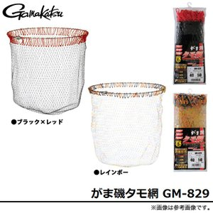 がまかつ がま磯タモ網(GM-829 55cm)