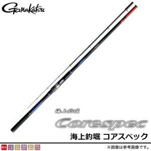 (2) がまかつ 海上釣堀 コアスペック(M-4.0m)
