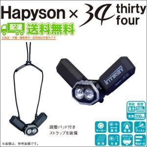 (5) ハピソン×34 チェストライト インティレイ(YF-200)|f-marunishi