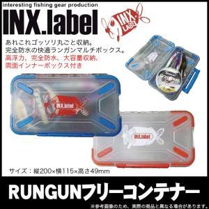 (5) インクスレーベル RUNGUN フリーコンテナー(ル...