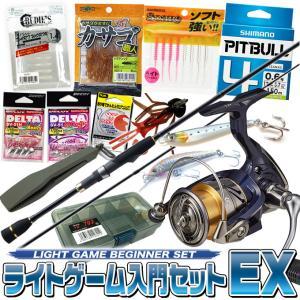 ライトゲーム入門セットEX (アジ・メバル釣りセット)【代引き決済不可】(5)