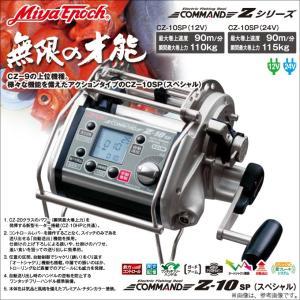 【取り寄せ商品】 ミヤマエ (ミヤエポック)  コマンド Z-10SP(スペシャル)(COMMAND...