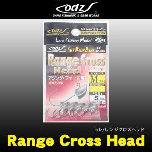 odz (オッズ) レンジクロスヘッド (ZH-38-N) (0.6g〜1.5g) ジグヘッド 【メ...