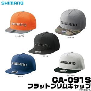シマノ フラットブリムキャップ (CA-091S) (サイズ:フリー) (5)