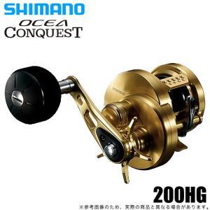 (5)シマノ オシア コンクエスト 200HG (右ハンドル)|f-marunishi