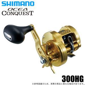 (5)シマノ オシア コンクエスト 300HG (右ハンドル)|f-marunishi