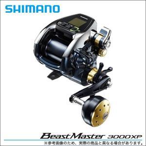 (5) シマノ 16' ビーストマスター3000XP (電動...