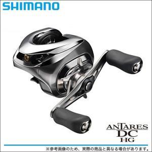 (5) シマノ 16 アンタレスDC HG LEFT (左ハンドル)(2016年モデル)|f-marunishi