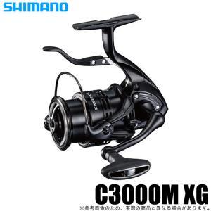 (5)シマノ 16' エクスセンスLB C3000MXG (...