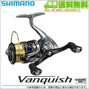 (5) シマノ ヴァンキッシュ (C3000SDH) 2016年モデル|f-marunishi