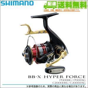 (5) シマノ BB-X ハイパーフォース (1700DXG)(レバーブレーキ付きリール)(2014年モデル)