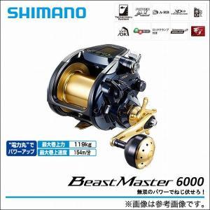(5) シマノ ビーストマスター 6000 (電動リール)...