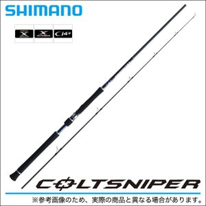 【取り寄せ商品】 シマノ コルトスナイパー (S900M)(ショアジギングロッド)(2015年モデル)