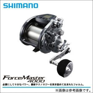 (9)【取り寄せ商品】  シマノ フォースマスター 4000 (電動リール)