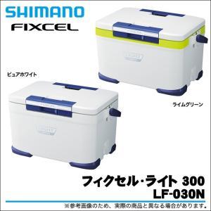 【数量限定】 シマノ フィクセル ライト 300(LF-030N)(クーラーボックス)(7)