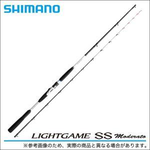 【取り寄せ商品】 シマノ ライトゲーム SS モデラート (TYPE73 H225)