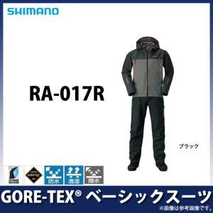 【SHIMANO GORE-TEX(R) ベーシックスーツ RA-017R】  防水透湿素材ゴアテッ...