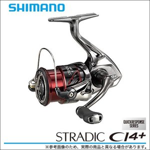 (5)シマノ ストラディックCI4+ (C2500HGS) (2016年モデル)