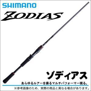 【取り寄せ商品】 シマノ ゾディアス (166M)(ベイトモデル)