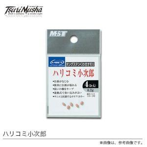 釣武者  ハリコミ小次郎 【メール便配送可】|f-marunishi