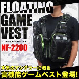 (5)エクセル フローティングゲームベスト (NF-2200)