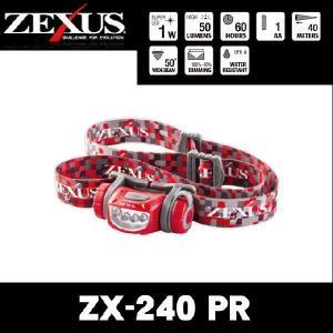 冨士灯器 ゼクサス LEDヘッドライト ZX-240 PR(フェニックスレッド)|f-marunishi