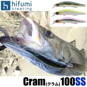 ヒフミクリエイティング クラム 100SS タイプ:SS (スローシンキング) /シーバスミノー【メール便配送可】/(5)|f-marunishiweb2nd