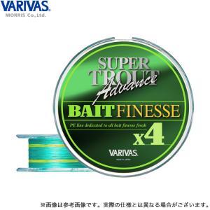 【取り寄せ商品】 バリバス スーパートラウト アドバンス ベイトフィネス PE X4 0.8号 (100m) (釣糸・ライン) /モーリス /メール便配送可 /(c)|f-marunishiweb2nd