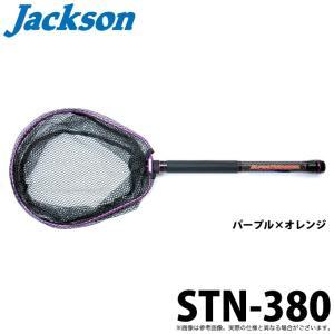 ジャクソン スーパートリックスターネット STN-380 PU (パープル×オレンジ) (ランディングツール) (5)|f-marunishiweb2nd