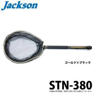 ジャクソン スーパートリックスターネット STN-380 GD (ゴールド×ブラック) (ランディングツール) (5)|f-marunishiweb2nd