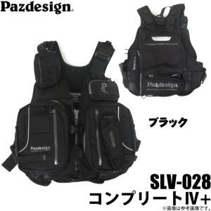 パズデザイン コンプリートIV+ (SLV-028) カラー:ブラック (2019年モデル)(5)|f-marunishiweb2nd