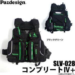 パズデザイン コンプリートIV+ (SLV-028) カラー:ブラックグリーン (2019年モデル)(5)|f-marunishiweb2nd