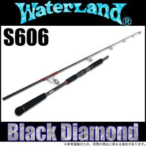 ウォーターランド ブラックダイヤモンド S606 (スピニングモデルジギングロッド) 2020年モデル /(5)|f-marunishiweb2nd