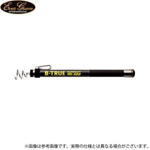 【取り寄せ商品】 エバーグリーン B-TRUE スライドシャフト400 (ルアー回収器) (ランディングツール) /(c)|f-marunishiweb2nd