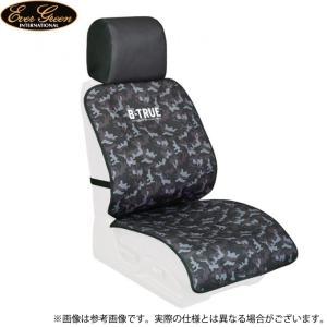 【取り寄せ商品】 エバーグリーン B-TRUE タフネスシートカバー (ブラックカモ) (車用シートカバー) /(c) f-marunishiweb2nd