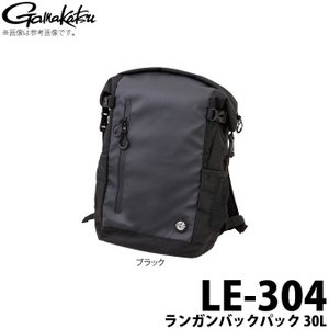 【取り寄せ商品】がまかつ ランガンバックパック 30L LE-304 (ブラック) (鞄・バッグ) /20-21年秋冬モデル (c) f-marunishiweb2nd