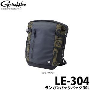 【取り寄せ商品】がまかつ ランガンバックパック 30L LE-304 (カモブラック) (鞄・バッグ) /20-21年秋冬モデル (c) f-marunishiweb2nd