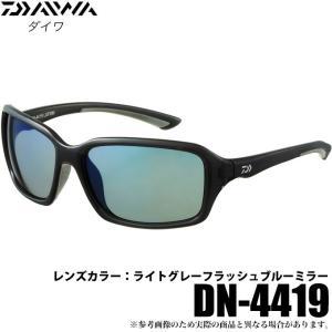 ダイワ DN-4419 (ポリカーボネイト偏光グラス) (レンズカラー:ライトグレーフラッシュブルーミラー) (2019年モデル)(5)|f-marunishiweb2nd
