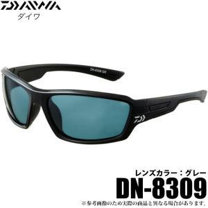 ダイワ DN-8309 (レンズカラー:グレー) (偏光グラス) (2019年モデル)(5)|f-marunishiweb2nd