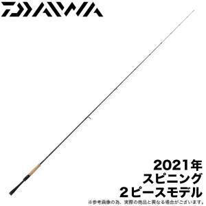 ダイワ 21 ブレイゾン S69L-2 (2021年モデル) スピニング/バスロッド /(5) d_21re|f-marunishiweb2nd