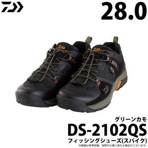 【取り寄せ商品】ダイワ フィッシングシューズ DS-2102QS (スパイク) グリーンカモ (28.0cm) (2020年モデル) (c)|f-marunishiweb2nd