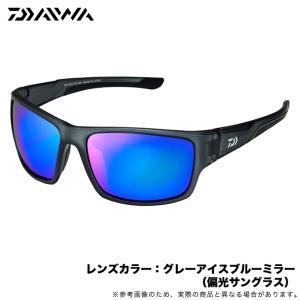 ダイワ DN-8520 トリアセテート偏光グラス (レンズカラー:グレーアイスブルーミラー) /(5)|f-marunishiweb2nd