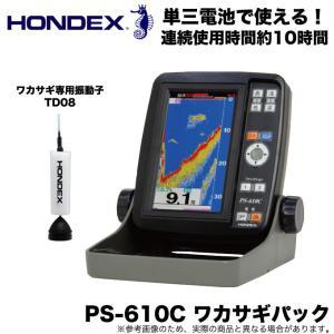 本田電子 ホンデックス PS-610C ワカサギパック (品番:PS-610C-WP) 2020年モデル 魚探 /(5) f-marunishiweb2nd
