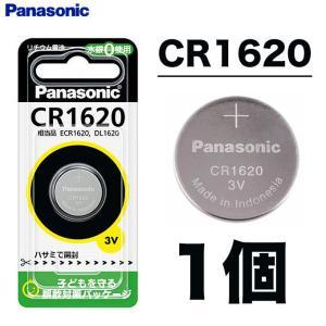 パナソニック コイン形リチウム電池 CR1620/【メール便配送可】(5)|f-marunishiweb2nd