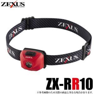 冨士灯器 ゼクサス 充電式LEDヘッドライト/クリップライト (ZX-RR10)(カラー:レッド)(5) f-marunishiweb2nd