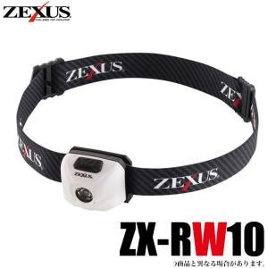 冨士灯器 ゼクサス 充電式LEDヘッドライト/クリップライト (ZX-RW10)(カラー:ホワイト)(5) f-marunishiweb2nd