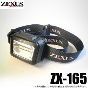 冨士灯器 ゼクサス LEDヘッドライト/クリップライト (ZX-165) (カラー:ブラック)(5) f-marunishiweb2nd