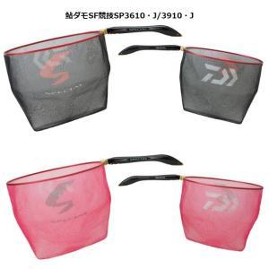 【取り寄せ商品】 ダイワ 鮎ダモ SF競技SP3610・J ブラック (c)|f-marunishiweb2nd